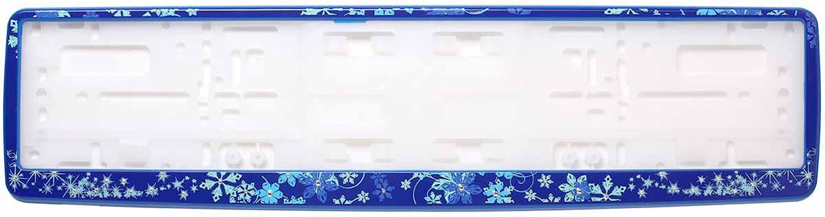 Рамка для номера Концерн Знак Зима, с кристаллами Swarovski, цвет: синийЗ0000015490Рамка для номера Концерн Знак предназначена для крепления государственного регистрационного знака. Материал основания выполнен изполипропилена, материал лицевой панели из ABS-пластика.