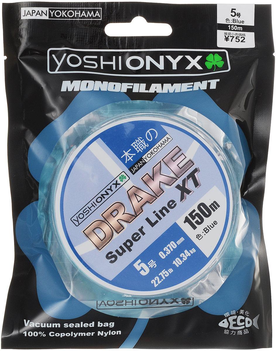 Леска Yoshi Onyx Drake Super Line XT, цвет: голубой, 150 м, 0,370 мм, 10,34 кг harman kardon onyx studio 2 black