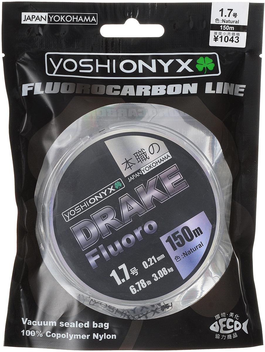 Леска Yoshi Onyx Drake Fluoro, цвет: прозрачный, 150 м, 0,21 мм, 3,08 кг89489Леска Yoshi Onyx Drake Fluoro - это полноценная флюорокарбоновая леска, предназначенная как для намотки на шпулю катушки, так и для монтажа разнообразных оснасток. Очень мягкая и скользкая флюорокарбоновая нить с невероятной легкостью проходит по кольцам удилища, что позволяет совершать исключительно дальние и точные забросы. Флюорокарбон обладает повышенной устойчивостью к истиранию, необычайно прочен, отличается малой растяжимостью, подходит для ловли крупной рыбы в сложных условиях. Идеален для использования на бейткастинговых (мультипликаторных) катушках в сочетании с крупными, упористыми приманками. Данная серия может применяться для ловли в самых сложных и суровых условиях, в местах с большим количеством коряжника, камней и ракушек. Drake Fluoro имеет превосходную чувствительность, что крайне необходимо при ловле аккуратно клюющей рыбы. Флюорокарбон фактически не видим в водной среде, а обладая большим, чем вода, удельным весом, легко тонет, создавая потрясающий контакт с приманкой.