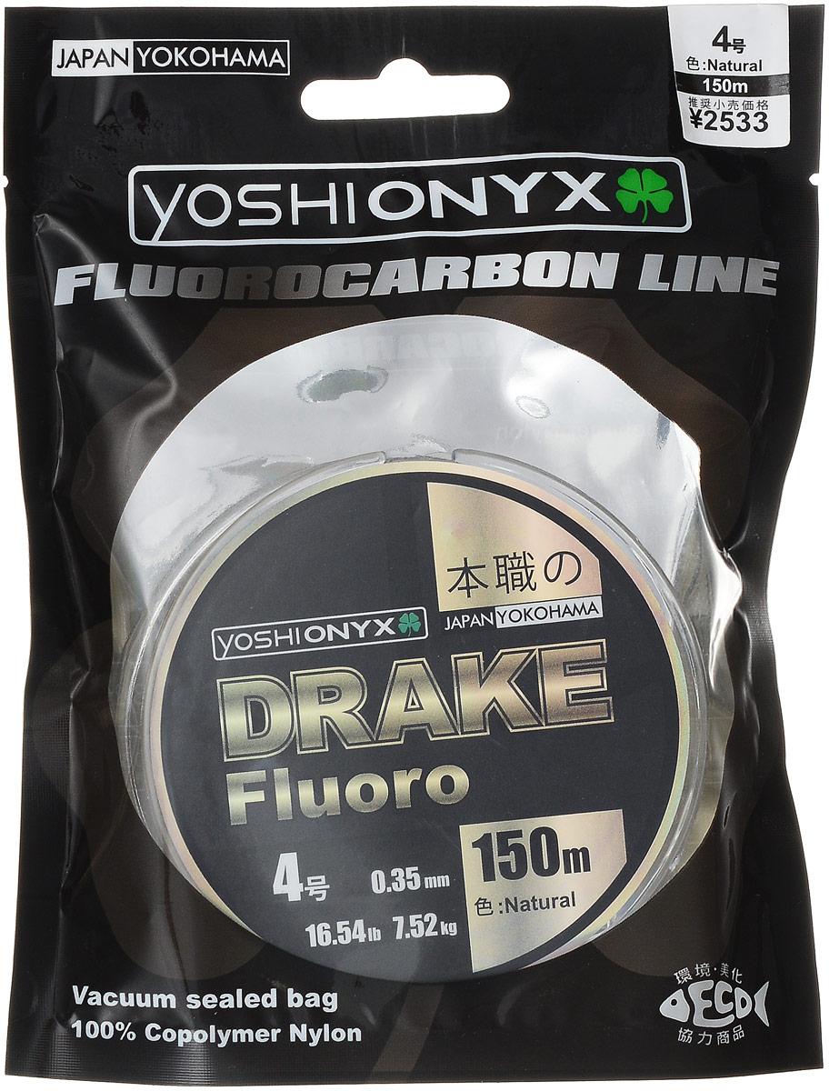 Леска Yoshi Onyx Drake Fluoro, цвет: прозрачный, 150 м, 0,35 мм, 7,52 кг010-01199-23Леска Yoshi Onyx Drake Fluoro - это полноценная флюорокарбоновая леска, предназначенная как для намотки на шпулю катушки, так и для монтажа разнообразных оснасток. Очень мягкая и скользкая флюорокарбоновая нить с невероятной легкостью проходит по кольцам удилища, что позволяет совершать исключительно дальние и точные забросы. Флюорокарбон обладает повышенной устойчивостью к истиранию, необычайно прочен, отличается малой растяжимостью, подходит для ловли крупной рыбы в сложных условиях. Идеален для использования на бейткастинговых (мультипликаторных) катушках в сочетании с крупными, упористыми приманками. Данная серия может применяться для ловли в самых сложных и суровых условиях, в местах с большим количеством коряжника, камней и ракушек. Drake Fluoro имеет превосходную чувствительность, что крайне необходимо при ловле аккуратно клюющей рыбы. Флюорокарбон фактически не видим в водной среде, а обладая большим, чем вода, удельным весом, легко тонет, создавая потрясающий контакт с приманкой.