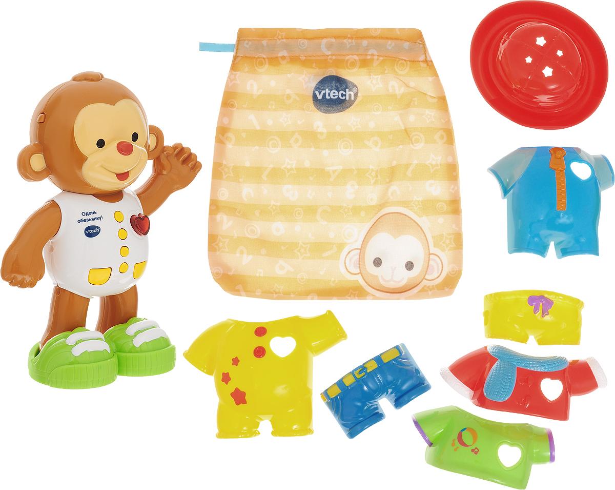 Vtech Развивающая игрушка Одень обезьянку!