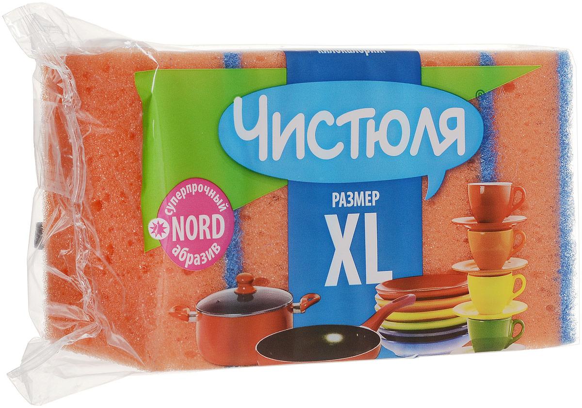 Губка для мытья посуды Чистюля XL, с абразивным слоем, цвет: оранжевый, 10 х 7 х 3 см, 5 штП0311_оранжевыйГубка Чистюля XL предназначена для мытья посуды, очистки раковин, плит и других поверхностей на кухне. Мягкий слой деликатно очищает, а абразивный слой позволяет справиться даже с трудновыводимыми загрязнениями.