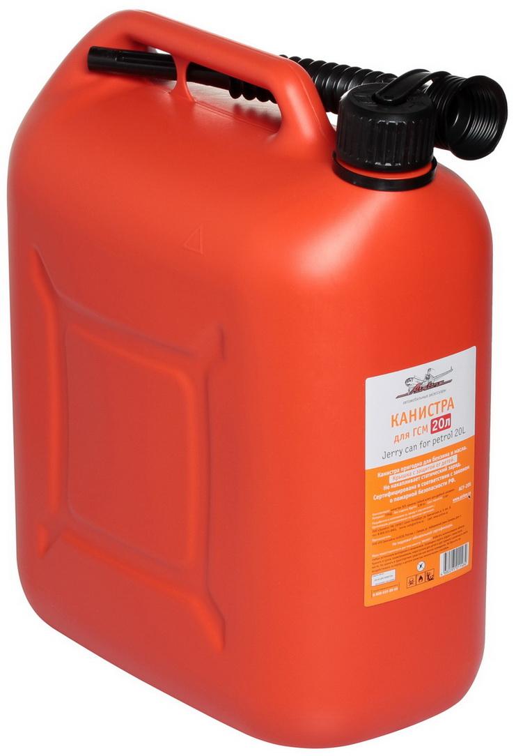 Канистра Airline, 20 лKGB GX-5RSКанистра Airline поможет обеспечить безопасную транспортировку и надежное хранение воспламеняющихся жидкостей, таких как бензин и масло. В состав изделия входит материал ПЭНД.Канистра изготовлена в фирменном оранжевом цвете и имеет черную горловину и шланг для переливания жидкостей.