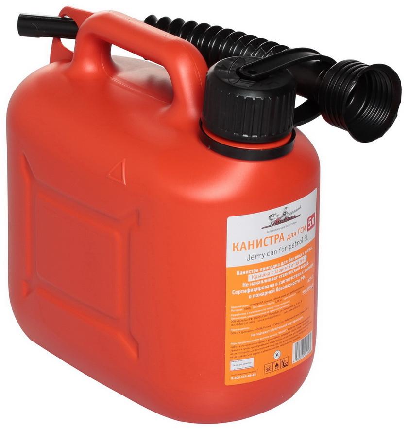 Канистра Airline, 5 л19199Канистра Airline поможет обеспечить безопасную транспортировку и надежное хранение воспламеняющихся жидкостей, таких как бензин и масло. В состав изделия входит материал ПЭНД.Канистра изготовлена в фирменном оранжевом цвете и имеет черную горловину и шланг для переливания жидкостей.