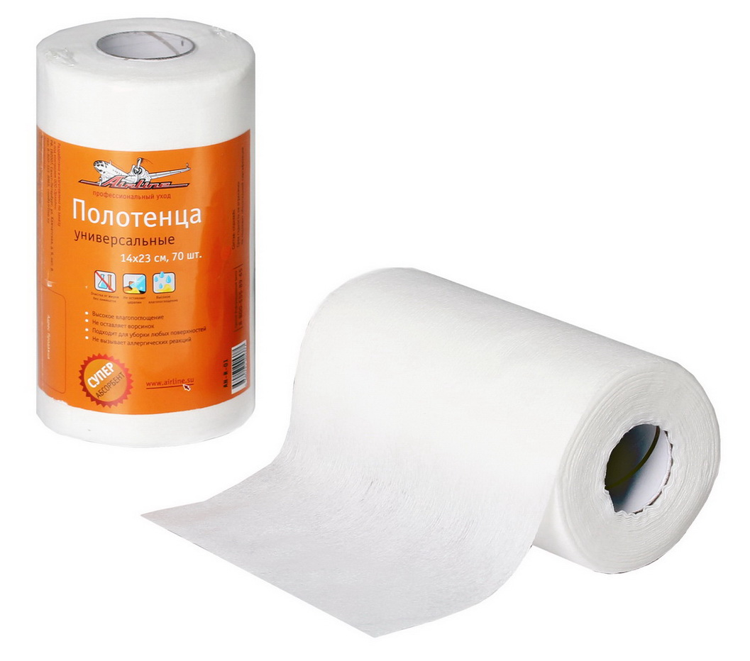 Полотенце универсальное Airline, 14 х 23 см, 70 штK100Универсальные полотенца Airline для уборки, помогут поддержанию чистоты в салоне автомобиля, дома и в любом другом месте. Полотенца выполнены из вискозы и полиэстера. С помощью полотенец может осуществляться исключительно влажная уборка. Изделия собирают даже мельчайшие загрязнения и тщательно впитывают влагу.Преимущества:- Высокое влагопоглощение,- Не оставляет ворсинок, - Подходит для уборки любых поверхностей, - Не вызывает аллергических реакций. Не подлежит обязательной сертификации.