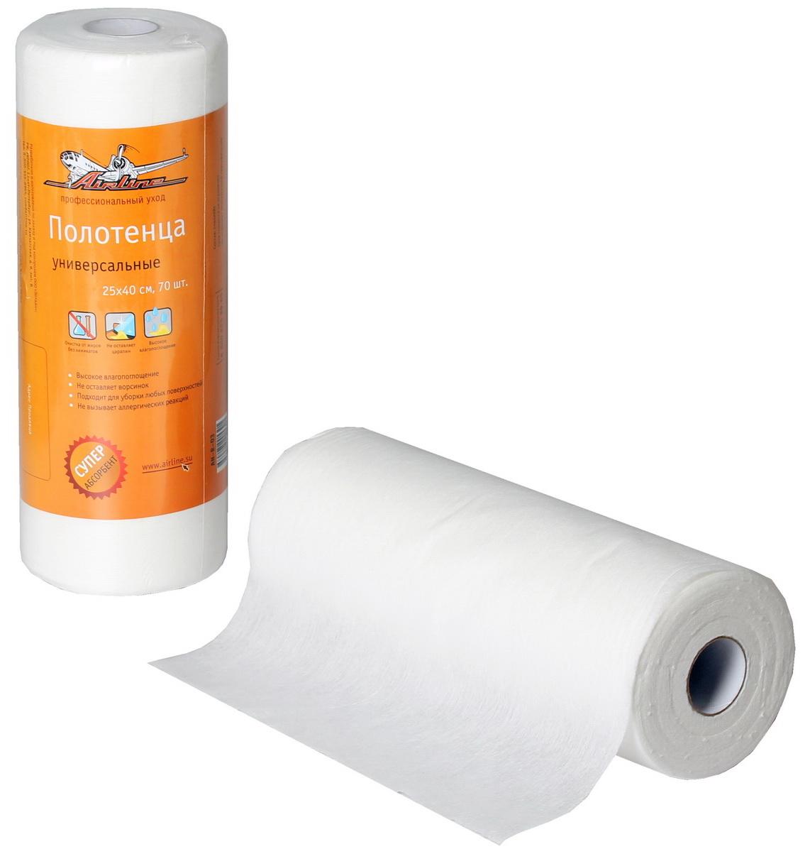Полотенце универсальное Airline, 25 х 40 см, 70 штAB-T-05Универсальные полотенца Airline для уборки, помогут поддержанию чистоты в салоне автомобиля, дома и в любом другом месте. Полотенца выполнены из вискозы и полиэстера. С помощью полотенец может осуществляться исключительно влажная уборка. Изделия собирают даже мельчайшие загрязнения и тщательно впитывают влагу.Преимущества:- Высокое влагопоглощение,- Не оставляет ворсинок, - Подходит для уборки любых поверхностей, - Не вызывает аллергических реакций. Не подлежит обязательной сертификации.