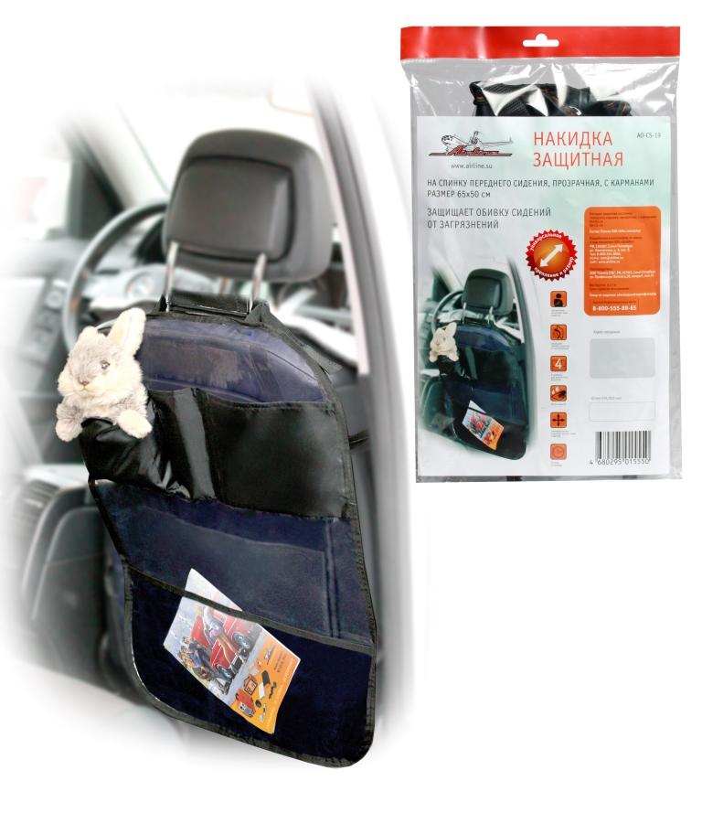 Накидка защитная на спинку сиденья Airline, с карманами, 65 х 50 см77026Накидка на спинку сиденья Airline является не только предохранителем от загрязнений, но также играет роль автомобильного органайзера. Накидка защищает обивку сидений от загрязнения, легко моется и подходит на все типы сидений.Накидка изготовлена из прочной прозрачной пленки и полиэстеровых вставок. Накидка на сиденье имеет 4 кармана для различных мелочей, которые помогают поддержанию порядка в машине и позволяют хранить автомобильные принадлежности в одном месте.