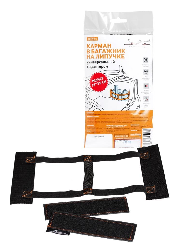 Карман в багажник Airline, на липучке, универсальный, 18 х 35 смAPT-V-01Карман Airline выполнен из полиэстера и пластика. Он надежно прикрепляется к ворсовому покрытию багажника при помощи липучки и предназначен для фиксации различного рода предметов, таких как огнетушители малых объемов, баллончики автохимии, перчатки, салфетки и т.п. В комплекте прилагается два адаптера с двойным скотчем для автомобилей, не имеющих ворсового покрытия в багажнике. Преимущества: - Универсальное крепление; - Легко устанавливается и регулируется; - Надежно фиксирует различные предметы; - Обеспечит порядок в багажнике.