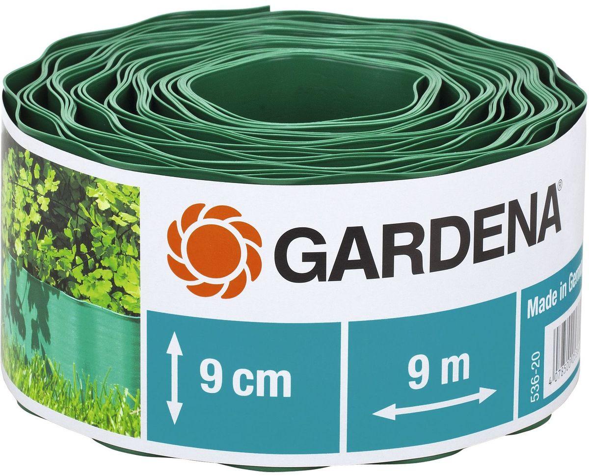 Бордюр декоративный Gardena, цвет: зеленый, ширина 9 см, длина 9 мZ-0307Декоративный бордюр Gardena, выполненный из высококачественного пластика, обеспечивает чистоту краев газона. Изделие позволяет добиться порядка на участке, предотвращая распространение корней и чрезмерный рост растительности, отделяя при этом газон от грядок. В рулоне 9 м бордюра высотой 9 см.