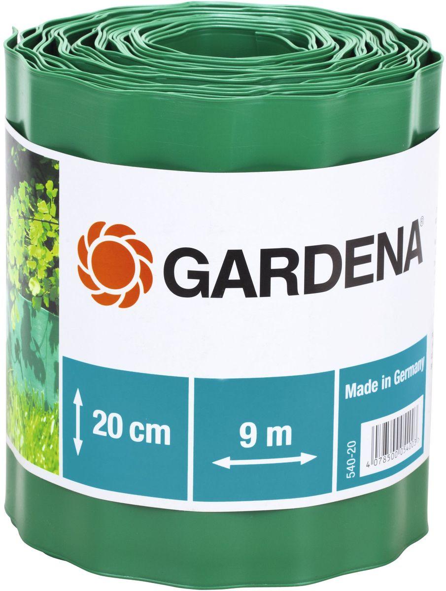 Бордюр декоративный Gardena, цвет: зеленый, ширина 20 см, длина 9 м00540-20.000.00Декоративный бордюр Gardena, выполненный из высококачественного пластика, обеспечивает чистоту краев газона. Изделие позволяет добиться порядка на участке, предотвращая распространение корней и чрезмерный рост растительности, отделяя при этом газон от грядок. В рулоне 9 м бордюра высотой 20 см.