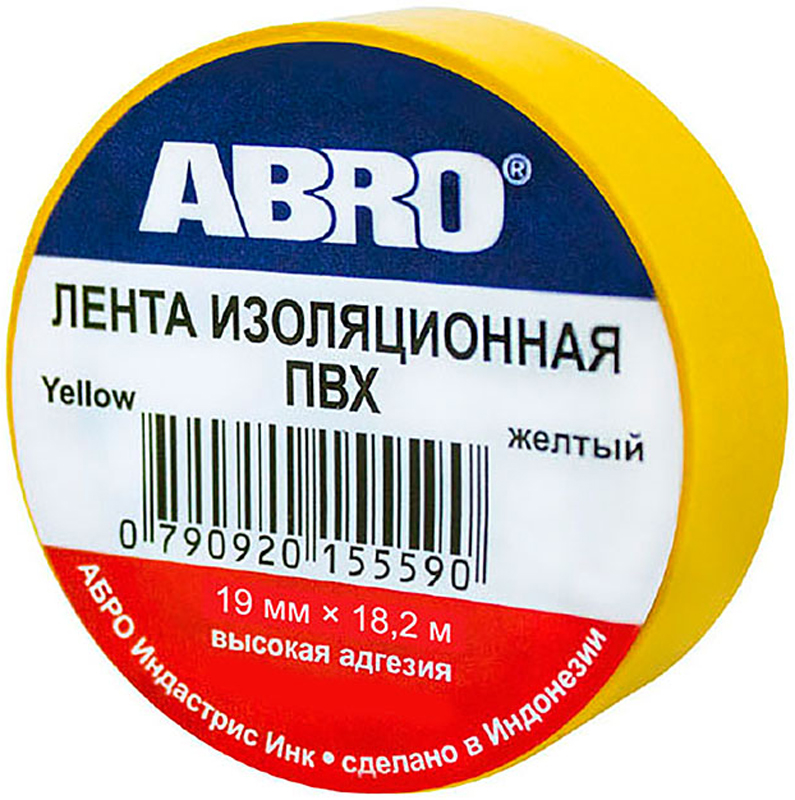 Изолента Abro, цвет: желтый, 19 мм х 18,2 мES-332Изоляционная лента выполнена из ПВХ и представляет собой расходный материал, предназначенный для обмотки проводов и кабелей с целью их электроизоляции. Изолента изготавливается из поливинилхлоридной пленки с нанесенным на нее клеевым слоем и полностью соответствует ГОСТу. Также изолента имеет высокую силу адгезии. Длина ленты: 18,2 м.Ширина ленты: 19 мм.