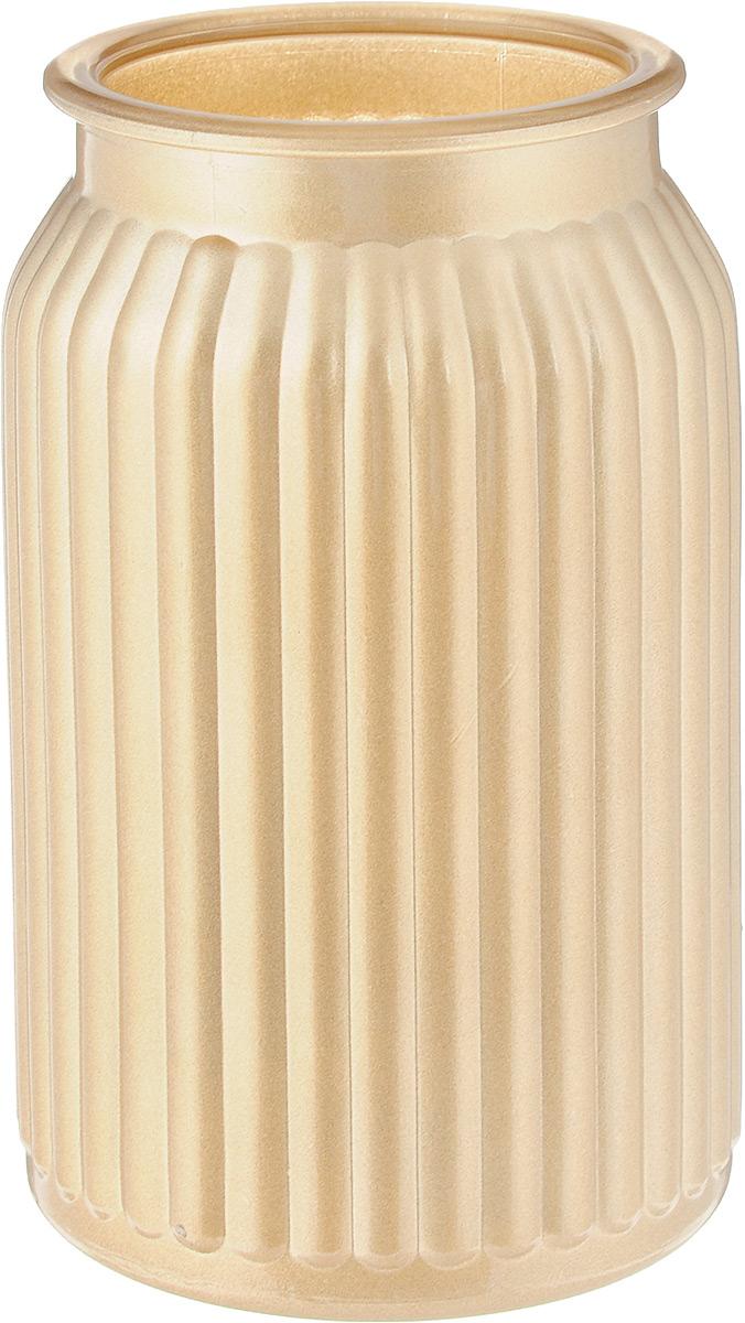 Ваза NiNaGlass Реана, цвет: золотой, высота 19 см43821Ваза NiNaGlass Реана выполнена из высококачественногостекла и имеет изысканный внешний вид. Такая ваза станет ярким украшением интерьера и прекрасным подарком к любому случаю.Высота вазы: 19 см.Диаметр вазы (по верхнему краю): 10 см.