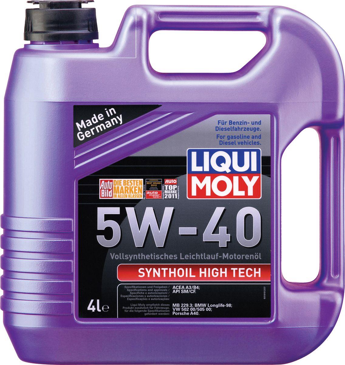 Масло моторное Liqui Moly Synthoil High Tech, синтетическое, 5W-40, 4 л790009Масло моторное Liqui Moly Synthoil High Tech - 100% синтетическое универсальное моторное масло на базе полиальфаолефинов (ПАО) для большинства автомобилей, для которых требования к маслам опираются на международные классификации API и ACEA. За счет оптимальной вязкости масло надежно защищает форсированные многоклапанные двигатели. Использование современных, полностью синтетических базовых масел (ПАО) и передовых технологий в области разработок присадок гарантирует низкую вязкость масла при низких температурах, высокую надежность масляной пленки. Моторные масла линейки Synthoil предотвращают образование отложений в двигателе, снижают трение и надежно защищают от износа. Особенности: - Быстрое поступление масла ко всем деталям двигателя при низких температурах- Высокая смазывающая способность- Замечательная термоокислительная стабильность и устойчивость к старению- Оптимальная чистота двигателя- Протестировано и совместимо с катализаторами и турбонаддувом- Высокая стабильность при высоких температурах- Очень низкий расход маслаДопуск: -API: CF/SM-ACEA: A3/B4