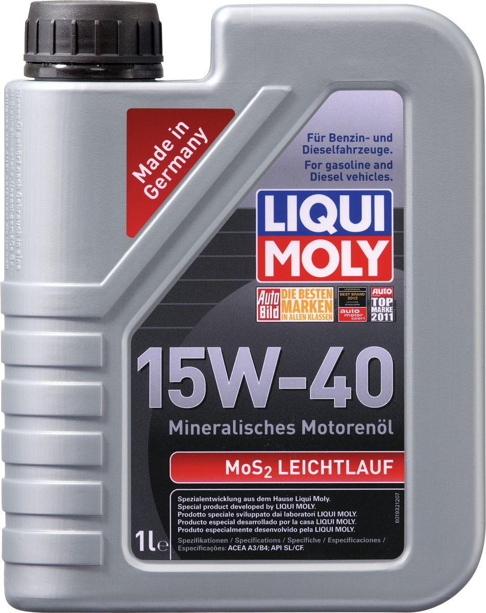 Масло моторное Liqui Moly MoS2 Leichtlauf, минеральное, 15W-40, 1 лS03301004Масло моторное Liqui Moly MoS2 Leichtlauf - моторное масло на минеральной основе высших сортов с добавлением дисульфида молибдена (MoS2) - визитной карточки компании Liqui Moly, эффективность рецептуры которой проверена десятилетиями. Масло предназначено для подержанных автомобилей с большим пробегом, где требуется максимальная защита. Оптимальное содержание присадок, а также смазывающего материала обеспечивает отличные смазывающие свойства масла при самых критических нагрузках и длительных интервалах смены масла. Особенности: - Очень высокий уровень защиты от износа- Надежное поступление масла к деталям двигателя во всем диапазоне рабочих температур- Оптимальная чистота двигателя- Проверено на системах с турбинами, компрессорами и катализаторамиПроверенные временем защитные свойства моторного масла Leichtlauf с легендарной присадкой на основе MoS2 15W-40 позволяют быть уверенным в надежной защите двигателя автомобиля с большим пробегом. Соответствие:- API: CF/SL- ACEA: A3/B4