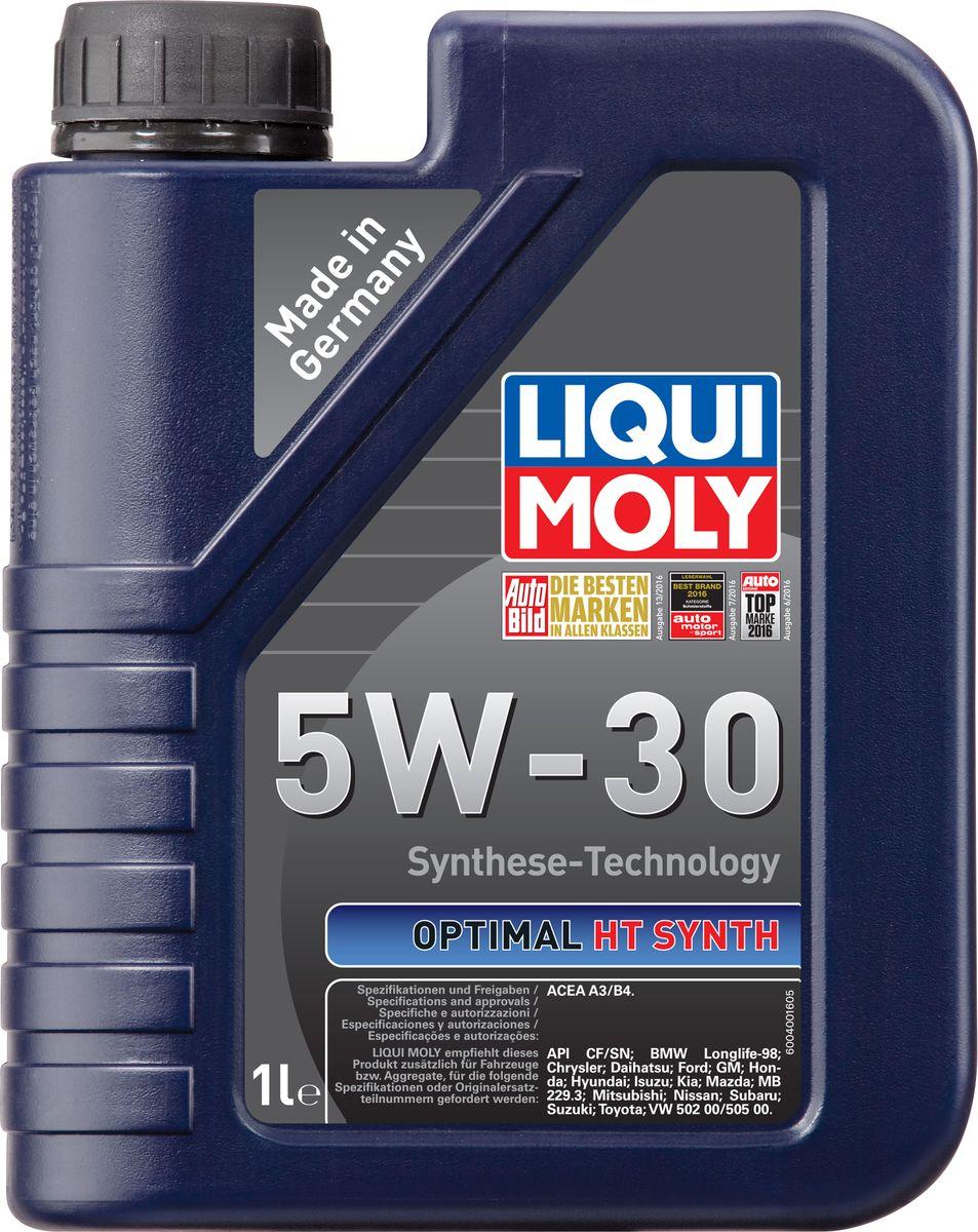Масло моторное Liqui Moly Optimal HT Synth, НС-синтетическое, 5W-30, 1 л10503Масло моторное Liqui Moly Optimal HT Synth - универсальное моторное масло на базе гидрокрекинговой технологии синтеза (HC-синтеза). Удовлетворяет современным требованиям международных стандартов API и ACEA. Оптимально для современных моделей ВАЗ и иномарок с аналогичными требованиями. Отлично подходит двигателей с турбонаддувом и катализаторами. Масло обладает популярнейшим классом вязкости для современных автомобилей. Это современное моторное мало с хорошими антифрикционными свойствами высшего класса для всесезонного применения. Комбинация необычных базовых масел на основе гидрокрекинга и самой современной технологии присадок гарантирует получение моторного масла, которое снижает расход масла и топлива и заботится о быстрейшей смазке двигателя. Особенности: - легкий ход мотора,- высокая устойчивость смазки,- высокая стабильность,- превосходная устойчивость к старению,- быстрое снабжение маслом при низких температурах, - оптимальное давление масла при всех условиях применения,- отличная защита от износа,- отличная чистота мотора,- экономит топливо и снижает выброс вредных веществ,- долгий срок жизни мотора,- пригодно к смешиванию с аналогичными моторными маслами,- проверено на катализаторах и турбонагнетателях.Допуск:-ACEA: A3/B4Соответствие:-API: CF/SN-BMW: Longlife-98-Chrysler: Chrysler-Ford: Ford-GM: GM-MB: 229.3-VW: 502 00/505 00-Daihatsu: Daihatsu-Honda: Honda-Hyundai: Hyundai-Kia: Kia-Isuzu: Isuzu-Mazda: Mazda-Mitsubishi: Mitsubishi-Nissan: Nissan-Suzuki: Suzuki-Toyota: Toyota-Subaru: Subaru