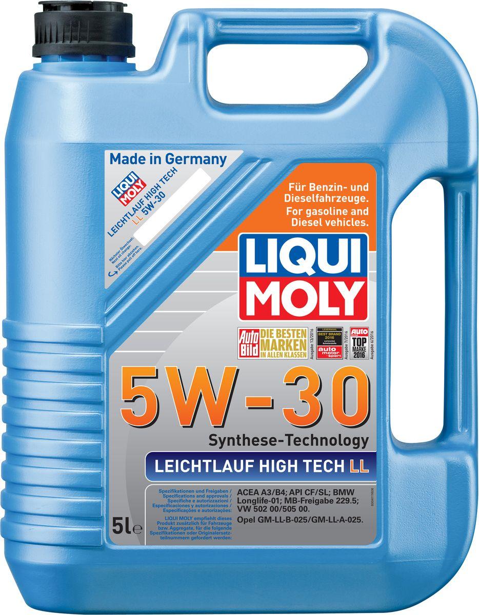 Масло моторное Liqui Moly Leichtlauf High Tech LL, НС-синтетическое, 5W-30, 5 л2706 (ПО)Масло моторное Liqui Moly Leichtlauf High Tech LL - универсальное моторное масло на базе гидрокрекинговой технологии синтеза (HC-синтеза). Удовлетворяет современным требованиям международных стандартов API и ACEA, а также имеет оригинальные допуски таких производителей, как Mercedes-Benz, BMW, Volkswagen Group, Ford. Отлично подходит для двигателей с турбонаддувом, катализаторами и под высокие интервалы замены. Масло обладает популярнейшим классом вязкости для современных автомобилей. Особенности: - быстро смазывает,- снижает трение и износ, - оптимальное давление масла при всех условиях применения,- гарантирует высокий ресурс,- снижает потребление топлива- снижает потребление масла- проверено на катализаторах и турбонагнетателях,- пригодно к смешиванию с аналогичными моторными маслами,- гарантировано чистый двигатель.Масло обладает высокой надежностью и ресурсом, поддерживает двигатель в чистоте, что обеспечивает надежную эксплуатацию и увеличение ресурса двигателя.Допуск:- API: CF/SL- ACEA: A3/B4- BMW: Longlife-01- MB: 229.5- VW: 502 00/505 00Соответствие:- Opel: GM-LL-A025/GM-LL-B025