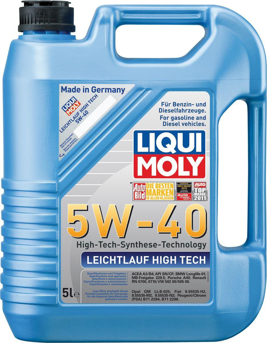 Масло моторное Liqui Moly Leichtlauf High Tech, НС-синтетическое, 5W-40 , 5 л8029Масло моторное Liqui Moly Leichtlauf High Tech - универсальное моторное масло на базе гидрокрекинговой технологии синтеза (HC-синтеза). Удовлетворяет современным требованиям международных стандартов API и ACEA, а также имеет оригинальные допуски таких производителей, как Mercedes-Benz, Volkswagen Group. Масло имеет высокую стабильность к окислению и угару, поэтому может использоваться в нагруженных бензиновых и дизельных двигателях с турбонаддувом и интеркулером. В моторном масле Leichtlauf High Tec 5W-40 используются базовые компоненты, произведенные по новейшим технологиям синтеза и отличающиеся высочайшими защитными свойствами. Масло содержит специальный пакет присадок, который обеспечивает высочайший уровень защиты от износа, предотвращает образование и накопление отложений в масляной системе и гарантирует стабильное поступление масла ко всем деталям двигателя. Особенности: - Быстрое поступление масла к деталям двигателя при низких температурах- Очень высокая защита от износа и надежность смазывания- Очень низкий расход масла- Отличная чистота двигателя- Экономия топлива и снижение вредных выбросов- Проверено на турбированных двигателях и катализатореЗа счет новейших технологий синтеза масла линейки Leichtlauf практически не уступают классической ПАО-синтетике, оставаясь при этом более доступными по цене. Также благодаря наличию оригинальных допусков производителей автомобилей, использование Leichtlauf 5W-40 позволяет сохранить все гарантийные условия при прохождении ТО. Допуск:- API: CF/SN- ACEA: A3/B4- BMW: Longlife-01- MB: 229.5- Porsche: A40- Renault: RN 0700- VW: 502 00/505 00Соответствие:- Chrysler: MS-10725/MS-10850- Fiat: 9.55535-Z2/9.55535-H2/9.55535-M2/9.55535-N2- PSA: B71 2294/B71 2296- Opel: GM-LL-B025