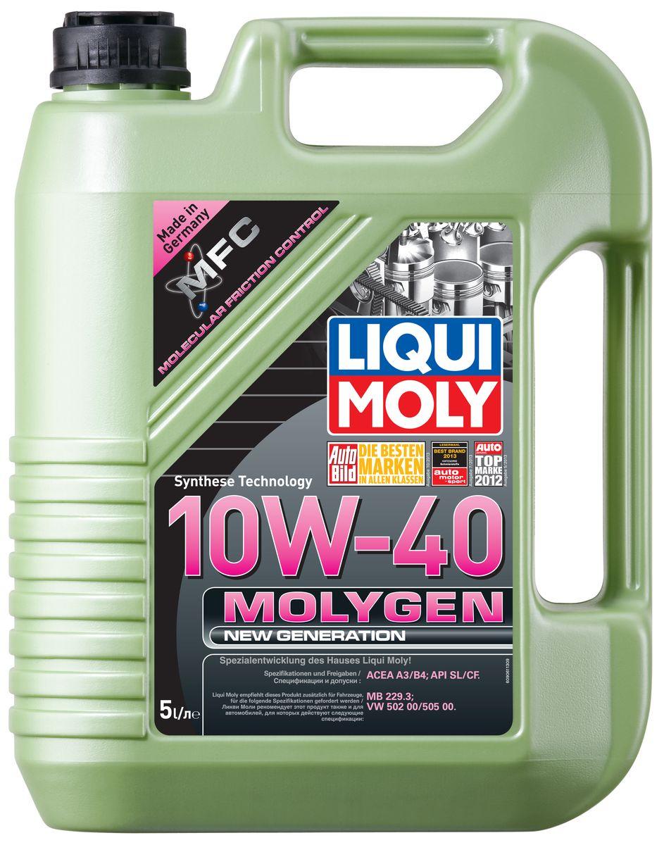 Масло моторное Liqui Moly Molygen New Generation, НС-синтетическое, 10W-40, 5 лS03301004Масло моторное Liqui Moly Molygen New Generation - моторное масло на базе HC-синтетической технологии с фирменным антифрикционным пакетом присадок Molygen, созданным на основе новейшей технологии Molecular Friction Control. Оптимально для автомобилей европейского и российского рынка. Экономит до 2,5% топлива и существенно продлевает ресурс двигателя. Моторное масло удовлетворяет современным спецификациям API/ACEA. Класс вязкости позволяет обеспечить высочайший уровень защиты автомобилей с серьезным пробегом и легкого коммерческого транспорта. Комбинация самых современных базовых масел и новейшего уникального пакета присадок Molygen, созданного на основе гибридной технологии MFC, обеспечивает моторному маслу непревзойденные защитные свойства. Технология MFC (Molecular Friction Control) работает посредством легирования поверхностного слоя деталей двигателя ионами молибдена и вольфрама. В результате легированные поверхности обладают очень высоким запасом прочности, который сохраняется на долгий срок. Особенности: - Наивысшая защита от износа- Высокие показатели топливной экономии- Надежное поступление масла к деталям двигателя во всем диапазоне рабочих температур- Очень низкий расход масла- Отличная чистота двигателя- Экономия топлива и снижение вредных выбросов- Проверено на системах с турбинами, компрессорами и катализаторамиМоторное масло Molygen NG 10W-40 благодаря новейшей формуле MFC позволяет существенно увеличить ресурс двигателя и сэкономить за счет снижения расхода топлива.Допуск:- API: CF/SL- ACEA: A3/B4- MB: 229.3- VW: 502 00/505 00