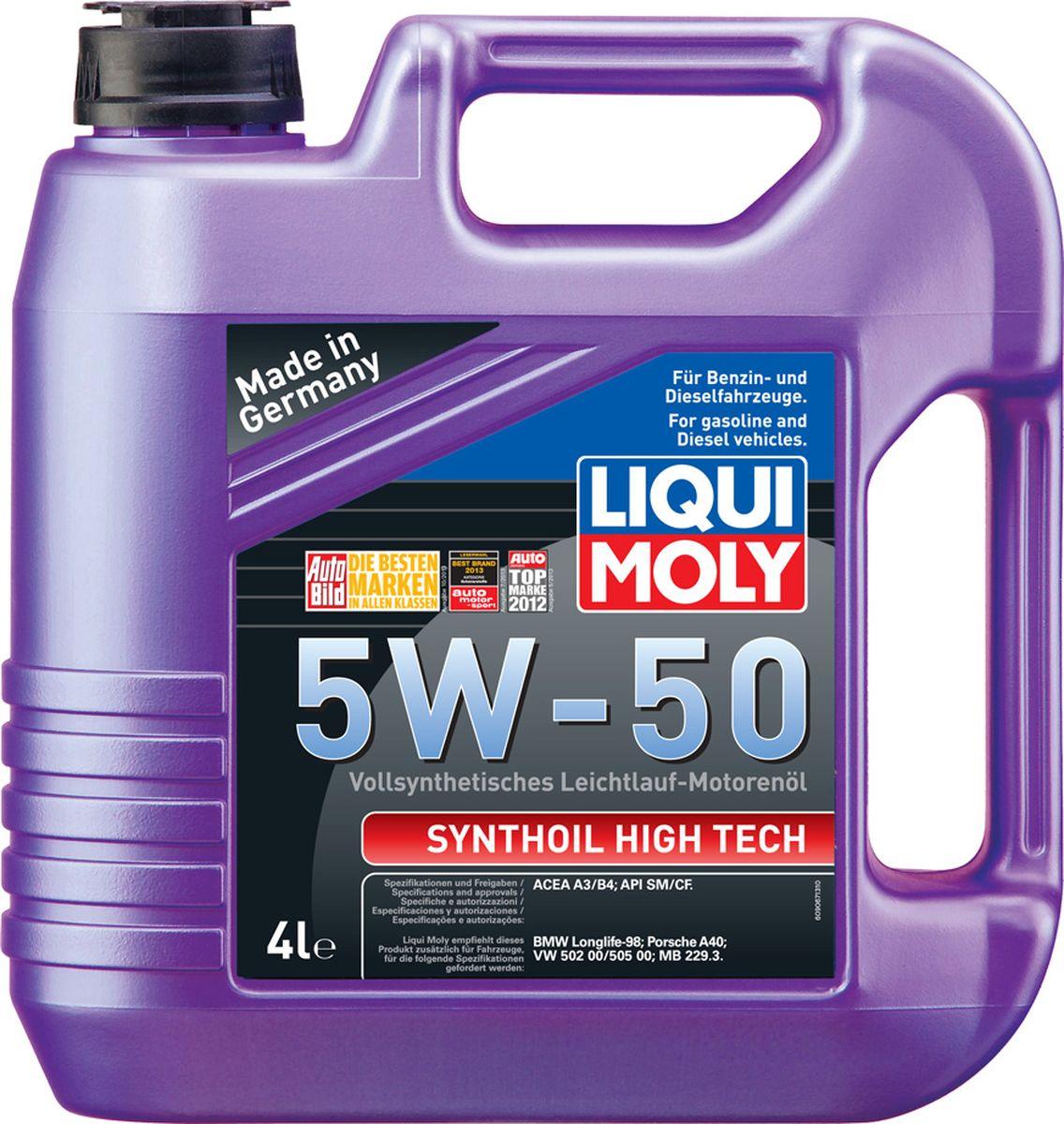 Масло моторное Liqui Moly Synthoil High Tech, синтетическое, 5W-50, 4 лS03301004Масло моторное Liqui Moly Synthoil High Tech - 100% синтетическое универсальное моторное масло на базе полиальфаолефинов (ПАО) для большинства автомобилей, для которых требования к маслам опираются на международные классификации API и ACEA. В сочетании с вязкостью 5W-50 моторное масло обеспечивает надежную защиту двигателя в нагруженном высокотемпературном режиме: в жарких условиях, пробках, при агрессивном стиле вождения. Использование современных, полностью синтетических базовых масел (ПАО) и передовых технологий в области разработок присадок гарантирует низкую вязкость масла при низких температурах, высокую надежность масляной пленки. Моторные масла линейки Synthoil предотвращают образование отложений в двигателе, снижают трение и надежно защищают от износа. Особенности: - Очень высокая стабильность к повышенным эксплуатационным температурам- Очень низкий расход масла- Быстрое поступление масла ко всем деталям двигателя при низких температурах- Высокая смазывающая способность- Замечательная термоокислительная стабильность и устойчивость к старению- Оптимальная чистота двигателя- Протестировано и совместимо с катализаторами и турбонаддувомДопуск: -API: CF/SM-ACEA: A3/B4