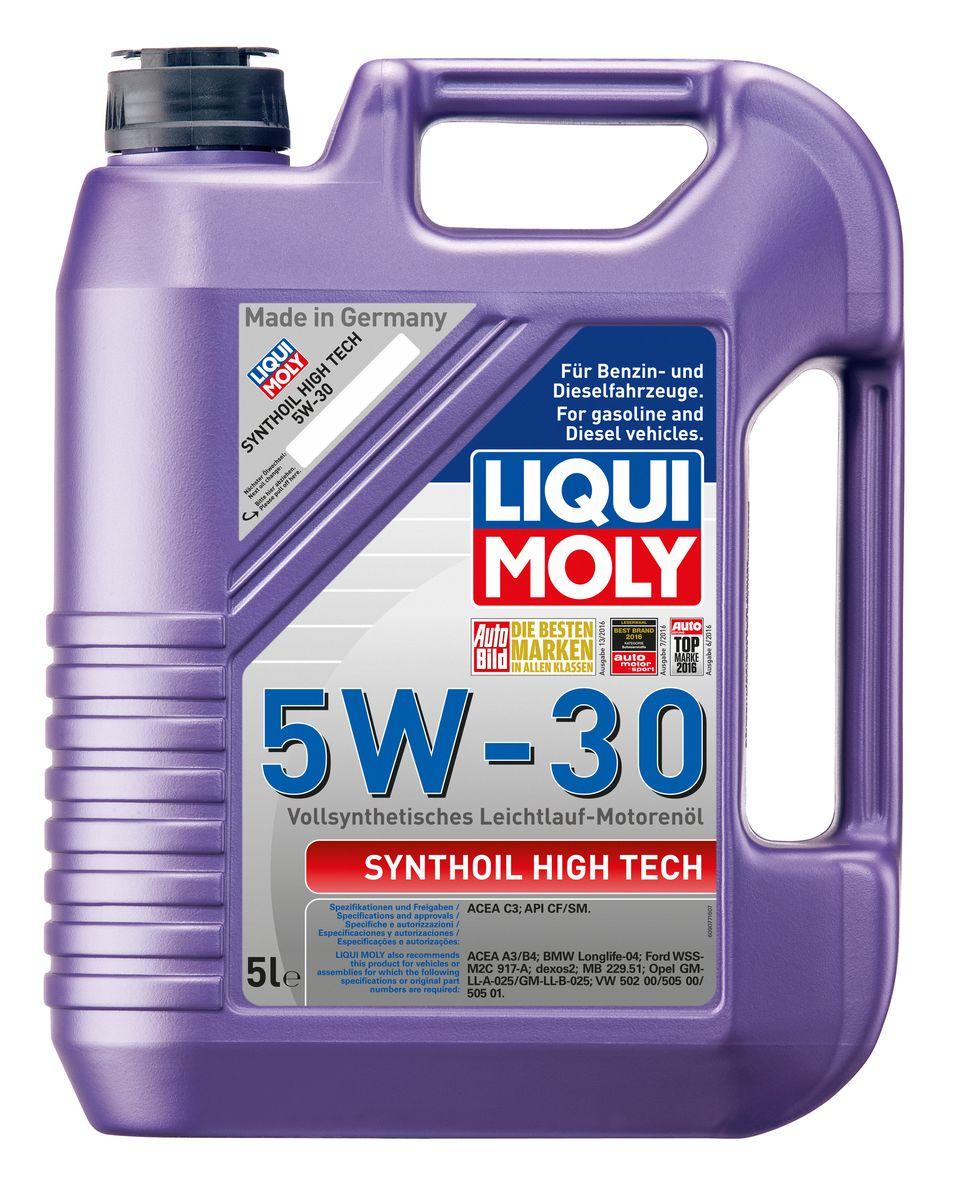 Масло моторное Liqui Moly Synthoil High Tech, синтетическое, 5W-30, 5 лS03301004Масло моторное Liqui Moly Synthoil High Tech - 100% синтетическое универсальное моторное масло на базе полиальфаолефинов (ПАО) для большинства автомобилей, для которых требования к маслам опираются на международные классификации API и ACEA. Популярнейший класс вязкости для всех современных автомобилях. Благодаря новейшему классу ACEA C3 моторное масло отлично подходит для автомобилей с сажевыми фильтрами. Использование современных, полностью синтетических базовых масел (ПАО) и передовых технологий в области разработок присадок гарантирует низкую вязкость масла при низких температурах, высокую надежность масляной пленки. Моторные масла линейки Synthoil предотвращают образование отложений в двигателе, снижают трение и надежно защищают от износа. Особенности: - Быстрое поступление масла к трущимся деталям при низких температурах- Высокая защита двигателя от износа- Замечательная термоокислительная стабильность и устойчивость к старению- Обеспечивает чистоту двигателя- Очень низкий расход масла- Совместимо с новейшими системами нейтрализации выхлопных газов- Сокращает вредные выбросыДопуск: -API: CF/SM-ACEA: C3