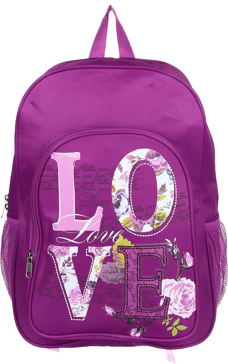 Рюкзак для девочки PlayToday, цвет: фиолетовый. 362501172072Модный рюкзак для девочки PlayToday выполнен из высококачественного полиэстера. Рюкзак имеет одно вместительное основное отделение, которое застегивается на застежку-молнию. Спереди расположен накладной карман, застегивающийся на застежку-молнию, по бокам рюкзак дополнен двумя открытыми сетчатыми карманами. Модель оснащена широкими лямками и небольшой ручкой сверху. Лямки регулируются по длине.