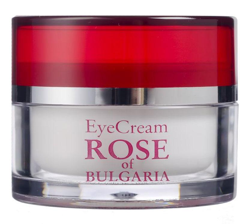 Rose of Bulgaria Крем для кожи вокруг глаз, 25 мл62798Деликатная зона вокруг глаз нуждается в специальной заботе. Так как кожа в этой области не содержит жирных клеток, она очень нежная. Именно здесь, прежде всего, и появляются морщинки. Крем быстро впитывается, глубоко увлажняет кожу и разглаживает мимические морщины в зоне вокруг глаз. В составе крема содержится:- биологически активный комплекс, который активно смягчает и увлажняет кожу, оставляя чувство комфорта и мягкости;- розовая вода, которая невероятно богата активными веществами, стимулирующими регенерацию и усиливающими защитные функции кожи;- экстракт зеленого чая, действующий противовоспалительно и укрепляюще, он также защищает нежную кожу вокруг глаз от ультрафиолетовых лучей;- масло макадамии, которое обладает высокой проницаемостью и, как результат, сильным увлажняющим и восстанавливающим действием;- витамин Е, являющийся мощным антиоксидантом, он замедляет окислительные процессы в клетках эпидермиса, устраняет сухость и увлажняет чувствительную кожу вокруг глаз;- масло жожоба, создающее защитную пленку на коже, которая питает ее и предохраняет от неблагоприятных воздействий окружающей среды.Крем для ежедневного ухода за самой чувствительной кожей вокруг глаз. Имеет нежную консистенцию, помогает разгладить морщинки, придает коже упругость и свежесть. Крем быстро впитывается, глубоко увлажняет и разглаживает мимические морщины в деликатной зоне вокруг глаз. Обладает тонизирующим и регенерирующим действием. Крем подходит для ежедневного применения.