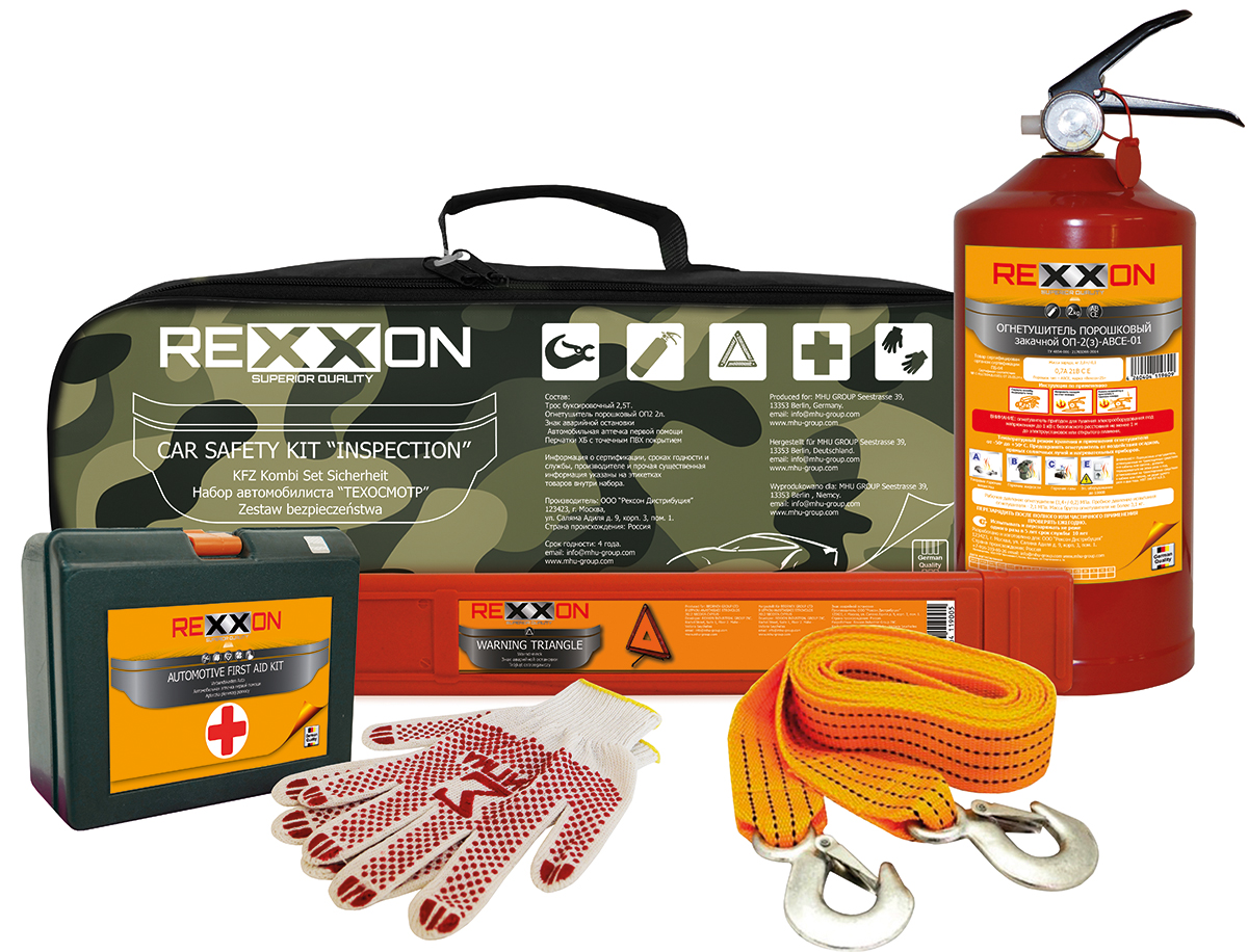 Набор техосмотр Rexxon, цвет: камуфляж