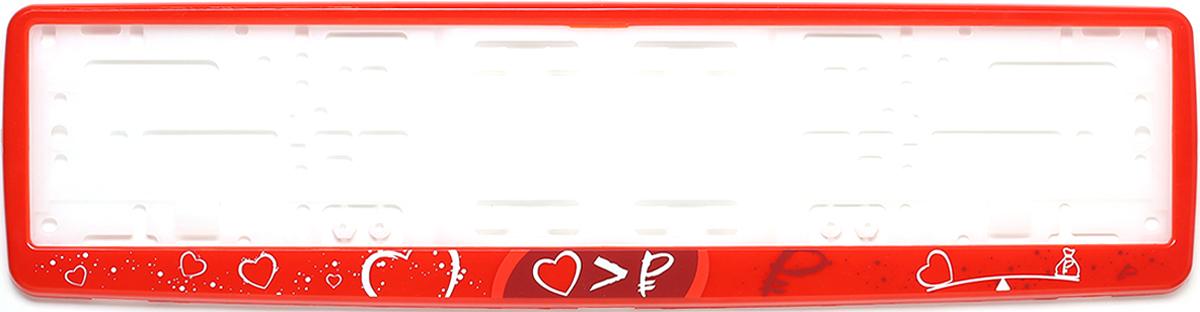 Рамка для номера Концерн Знак Арифметика любви, цвет: красный94672Рамка для номера. Предназначена для крепления государственного регистрационного знака. Материал основания - полипропилен, материал лицевой панели ABS-пластик.