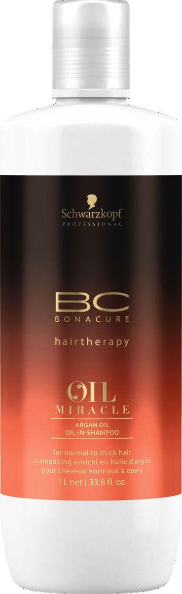Bonacure Oil Miracle Шампунь для жестких и толстых волос 1000 млMP59.4DШампунь с маслом Арганы. Для мягкого очищения нормальных и жестких волос. Благодаря Технологии Микроэмульсии масло распределяется по поверхности кутикулы тончайшим слоем, что позволяет получить все преимущества использования масла без ощущения жирности. покрывает волосы тончайшей вуалью масла, выравнивая пористость и обеспечивая гладкость. Аргановое масло – это удивительный комплекс химических веществ: кислоты, витамин Е, А и стеролы – особые вещества, жизненно необходимые для кожи и волос.