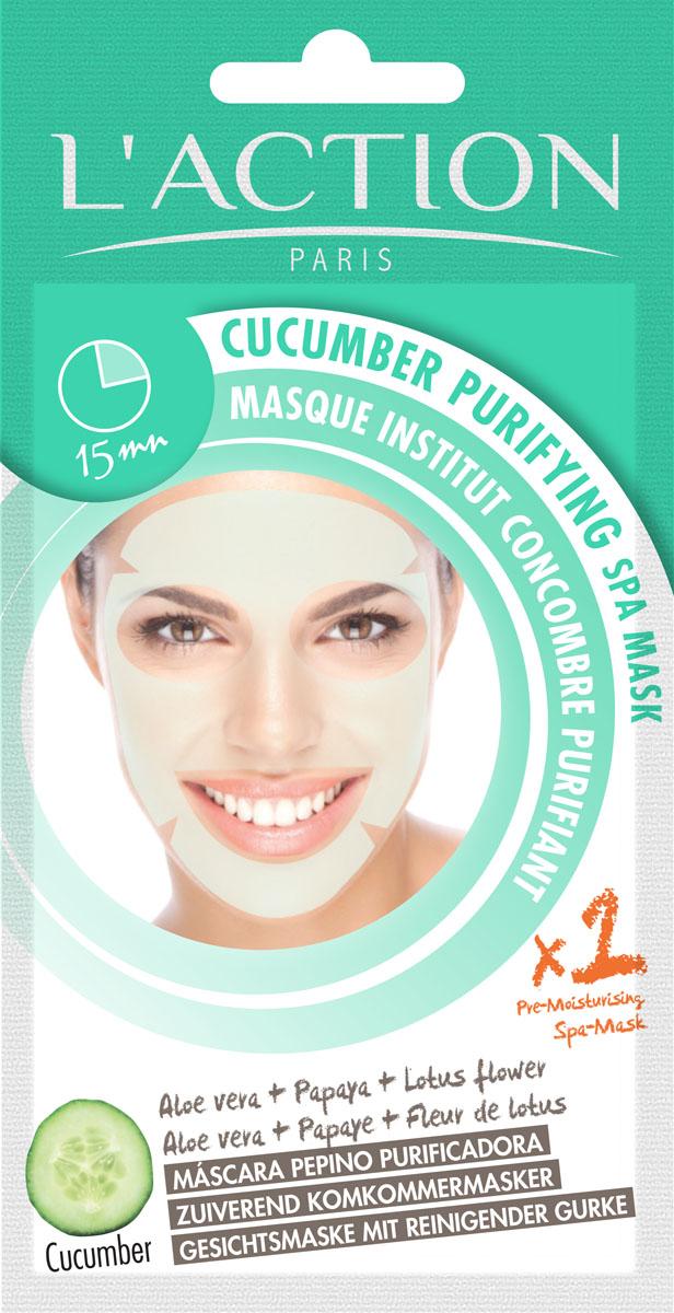 Laction SPA маска огуречная очищающая Cucumber Purifying SPA Mask, 20 гFS-00897Успокаивает, увлажняет и освежает кожу. Содержит экстракты алое вера, женьшеня и папайи. Быстрый эффект от применения маски достигается за счет комбинированного действия этих растительных экстрактов и увлажняющего действия огуречного экстракта.
