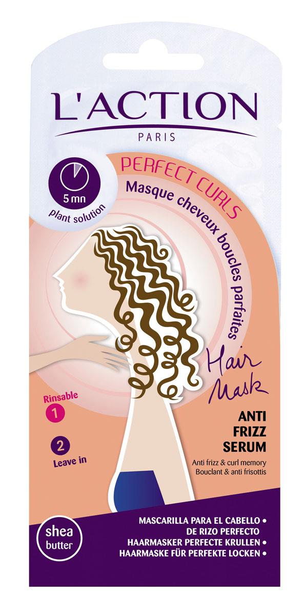 Laction Маска для вьющихся волос, 15мл+3,5мл1635610Благодаря активным компонентам на основе пшеницы средство увлажняет и защищает волосы. Полимеры структурируют локоны и облегчают укладку, уменьшая мелкие завитки и статическое электричество. Ваши локоны становятся поистине безупречными.