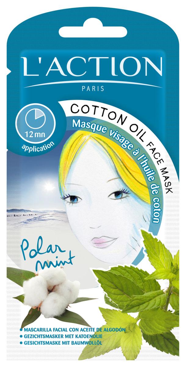Laction Маска для лица с маслом хлопка Cotton Oil, 12 гYASH65426Маска очищает и освежает кожу лица. Богатое жирными кислотами, хлопковое масло идеально подходит для пробуждения вашей кожи. В состав маски входит экстракт исландских лишайников, который увлажняет и защищает кожу, делая ее бархатной и нежной. Шелковистая и ароматная, эта маска освежает как капельки дождя ранним, весенним исландским утром.