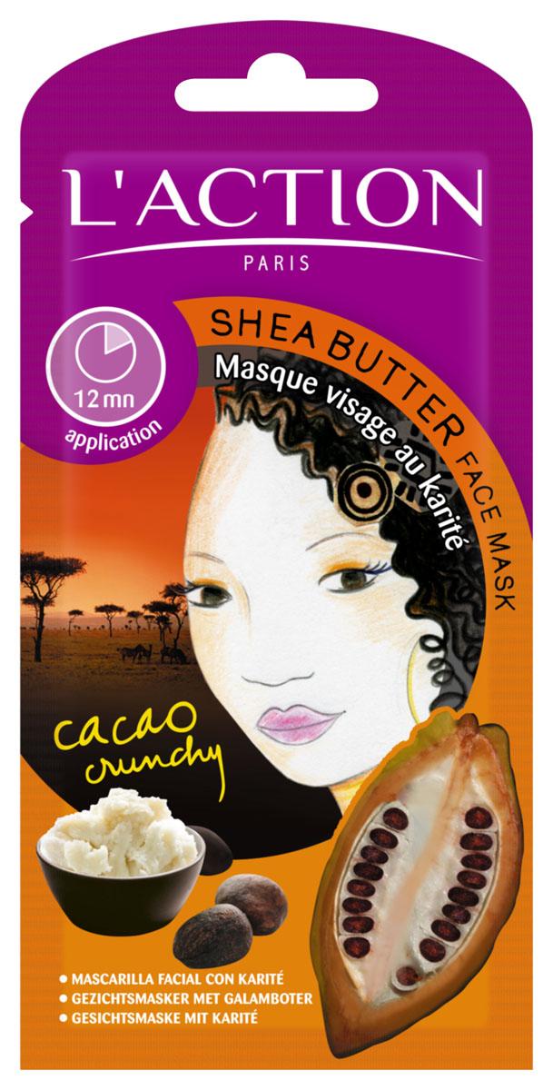 Laction Маска для лица из масла дерева ши Shea Butter, 12 гFS-00610Маска увлажняет и тонизирует кожу. Масло ши, богатое сильными антиоксидантными свойствами, смягчает, питает и восстанавливает кожу. Обогащенное маслом какао, содержащего растительные жирные кислоты, делает вашу кожу мягкой и чувственной. Маска с кремообразной текстурой и насыщенным ароматом какао, перенесет Вас в самое сердце Африки.