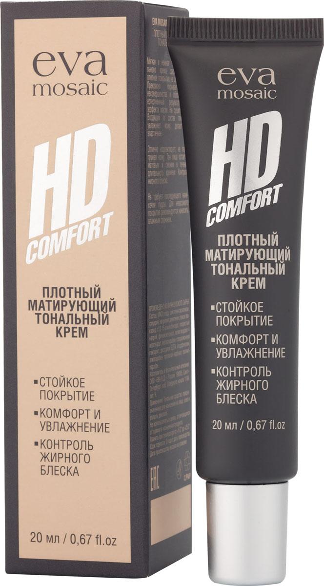 Eva Mosaic Тональный крем HD Comfort ухаживающий, 20 мл, 01 Фарфор8809344227928Мягкая и нежная текстура тонального крема дарит ровное плотное покрытие на целый день. Прекрасно скрывает все несовершенства и обеспечивает естественный результат.