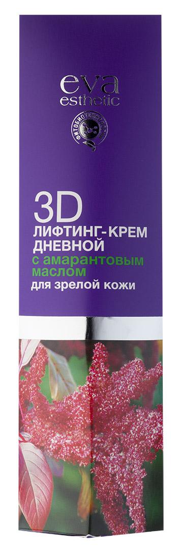 Eva esthetic 3D лифтинг-крем дневной для зрелой кожи с амарантовым маслом, 40 мл828150663D-лифтинг крем дневной с амарантовым маслом. Для зрелой кожи.Нежный крем активно борется с выраженностью признаков старения кожи. ЭКСТРАКТ МИНДАЛЯ обладает выраженным лифтинг-эффектом, разглаживает микрорельеф и повышает упругость кожи. АМАРАНТОВОЕ МАСЛО, источник растительного сквалена, способствует регенерации кожи, питает, увлажняет и улучшает ее эластичность. БИОАНТИОКСИДАНТНЫЙ КОМПЛЕКС ЖЕНЬШЕНЯ «НЕОВИТИН» замедляет процессы старения кожи, улучшает цвет лица и защищает от негативного во
