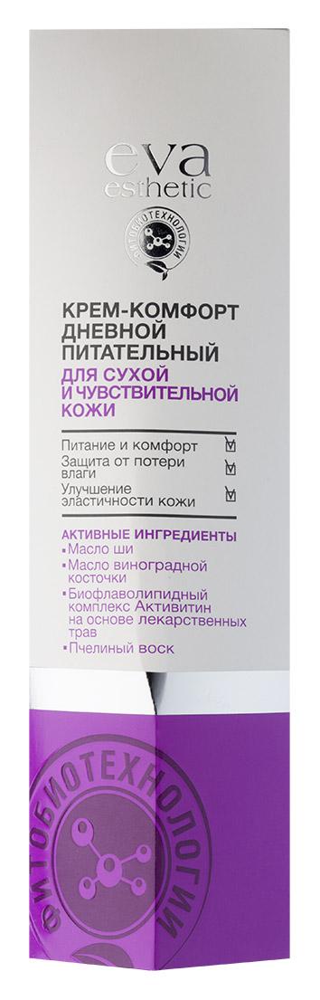 Eva esthetic Крем-комфорт дневной для сухой и чувствительной кожи питательный, 40 мл80415065Крем-комфорт дневной питательный для сухой и обезвоженной кожи.Насыщенный крем питает и защищает кожу. МАСЛО ШИ И ПЧЕЛИНЫЙ ВОСК активно питают кожу, защищают ее от потери влаги, обеспечивают длительный комфорт. МАСЛО ВИНОГРАДНОЙ КОСТОЧКИ дополнительно питает и увлажняет кожу. БИОФЛАВОЛИПИДНЫЙ КОМПЛЕКС «АКТИВИТИН» на основе экстракта зверобоя, ромашки, шалфея и календулы обеспечивает дополнительное увлажнение, тонизирует и повышает эластичность кожи.