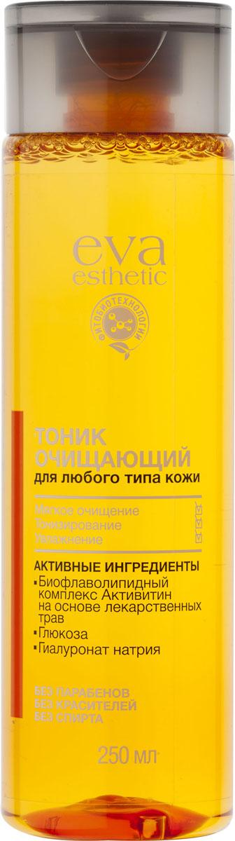 Eva esthetic Тоник для любого типа кожи очищающий, 250 мл83715065Тоник очищающий для любого типа кожи. Насыщенный экстрактами лекарственных трав тоник мягко удаляет загрязнения и остатки очищающих средств с лица. Тоник подготавливает кожу к дальнейшему нанесению уходных средств и является первым этапом ухода.Биофлаволипидный комплекс Активитин® на основе экстракта зверобоя, ромашки, шалфея и календулы обеспечивает увлажнение и тонус кожи. САХАРИДЫ И ГИАЛУРОНАТ НАТРИЯ дополнительно увлажняют кожу, обеспечивая ей длительный комфорт.