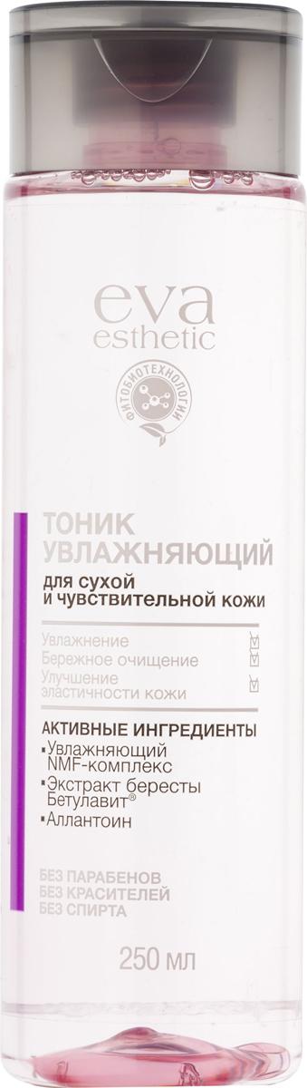 Eva esthetic Тоник для сухой и чувствительной кожи увлажняющий, 250 млFS-00897Тоник увлажняющий для сухой и чувствительной кожи.Деликатный, бесспиртовой тоник, увлажняет и освежает кожу.УВЛАЖНЯЮЩИЙ NMF-КОМПЛЕКС, родственный коже, восстанавливает гидробаланс и удерживает влагу в глубоких слоях кожи. ЭКСТРАКТ БЕРЕСТЫ БЕТУЛАВИТ замедляет процессы старения, обладает противоаллергическими и антиоксидантными свойствами, дополнительно увлажняет кожу, повышает ее эластичность.АЛЛАНТОИН успокаивает, уменьшает раздражение и покраснения.