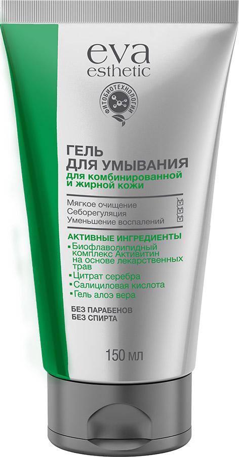 Eva esthetic Гель для умывания для комбинированной и жирной кожи, 150 мл813177Гель для бережного очищения комбинированной и жирной кожи. Мягкая моющая основа деликатно удаляет загрязнения с поверхности кожи, не разрушая ее водно-липидную мантию. БИОФЛАВОЛИПИДНЫЙ КОМПЛЕКС АКТИВИТИН® на основе экстрактов зверобоя, ромашки, шалфея и календулы, а так же цитрат серебра оказывают выраженное противовоспалительное действие.ГЕЛЬ АЛОЭ ВЕРА увлажняет и успокаивает кожу. САЛИЦИЛОВАЯ КИСЛОТА регулирует работу сальных желез и способствует сужению пор.