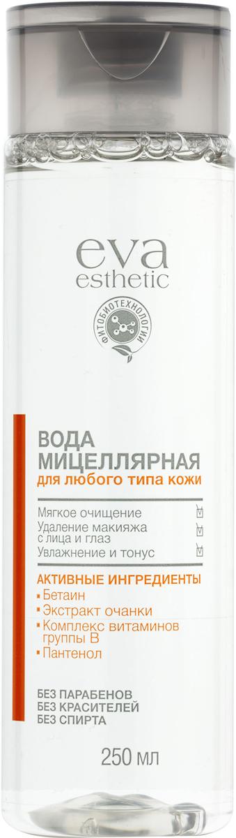 Eva esthetic Мицеллярная вода для любого типа кожи, 250 мл605155Мицеллярная вода для любого типа кожи бережно очищает и удаляет макияж, не требует смывания. Мягкая очищающая формула подходит даже для области вокруг глаз. САХАРИДЫ активно увлажняют глубокие слои эпидермиса. ЭКСТРАКТ ОЧАНКИ И КОМПЛЕКС ВИТАМИНОВ ГРУППЫ B тонизируют кожу.ПАНТЕНОЛ способствует ее регенерации.