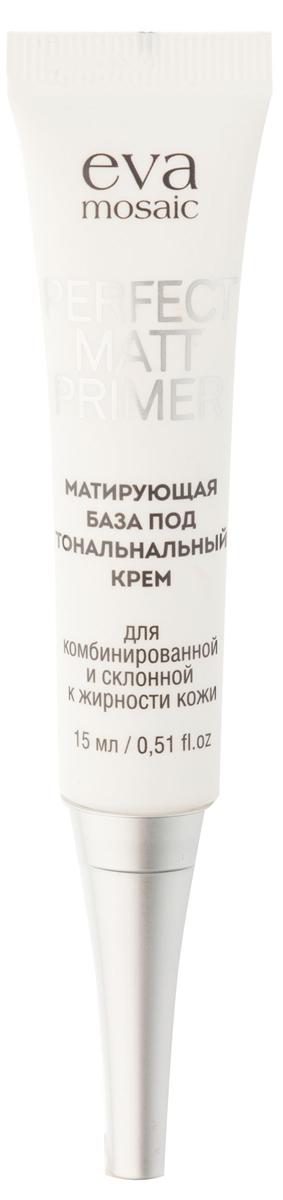 Eva Mosaic База под тональный крем матирующая, 15 мл34788436050Идеально подготавливает к макияжу комбинированную и склонную к жирности кожу, визуально скрывая поры и предотвращая излишний блеск кожи.Гелевая текстура базы с пудровым эффектом легко растушевывается, не сушит кожу и впитывает излишки жира. Дарит коже гладкость и матовость одновременно. Придает ощущение легкости и комфорта.Продлевает стойкость макияжа.