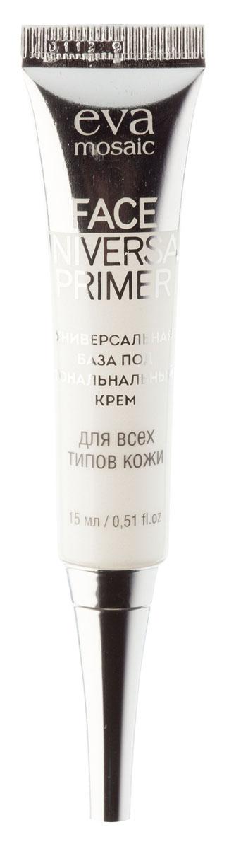 Eva Mosaic База под тональный крем универсальная, 15 мл820484Легкая бесцветная формула FACE UNIVERSAL PRIMER заполняет мелкие неровности и глубокие поры, моментально разглаживая кожу.Делает кожу гладкой, ровной и шелковистой. Безупречное покрытие обеспечивает ровное и легкое распределение тонального средства.Повышает стойкость макияжа. Используется как самостоятельное средство или в качестве базы под макияж.
