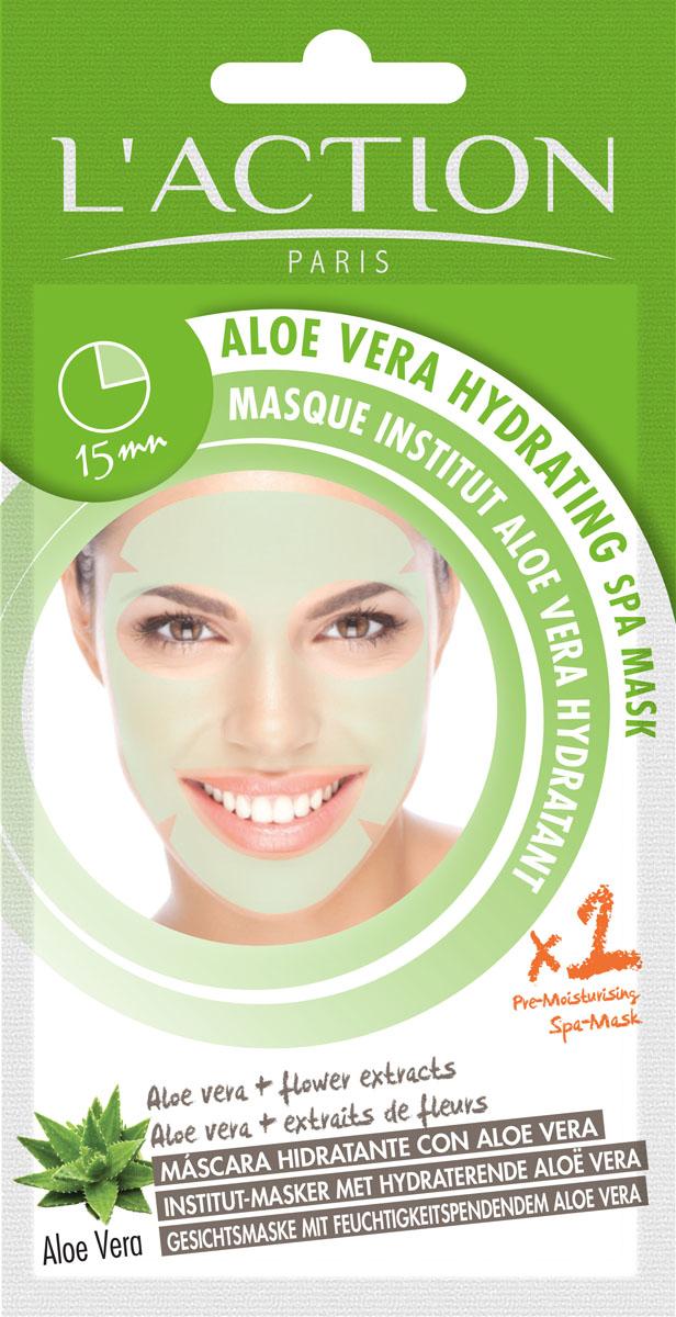 LactionSPA маска для лица с алоэ вера увлажняющая Aloe Vera Hydrating SPA Mask, 20 гFS-00897Благодаря богатому содержанию успокаивающих растительных компонентов, таких как иван-чай и портулак, а также увлажняющим свойствам алоэ вера маска питает кожу и восстанавливает ее эластичность. Применение: нанесите маску на кожу и оставьте на 15 минут. Аккуратно снимите маску, остатки средства нежно вбейте в кожу подушечками пальцев. Позвольте маске впитаться полностью.