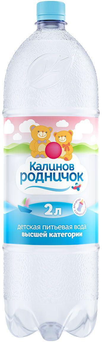 Калинов Родничок питьевая вода для детей, 2 л