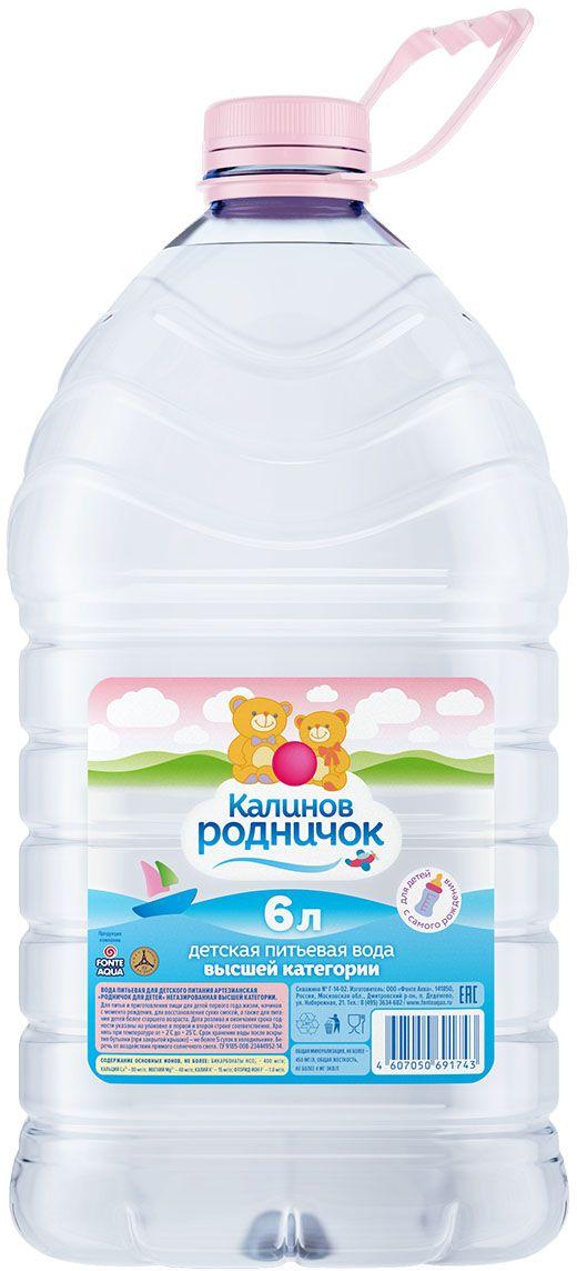 Калинов Родничок питьевая вода для детей, 6 л0120710Детская питьевая вода Калинов Родничок добывается из артезианской скважины и содержит кальций, магний и фтор. Эти вещества необходимы для правильного формирования костной ткани и зубов малыша. Вода Калинов Родничок предназначена для кормления детей с самого их рождения. Вы также можете использовать воду Калинов Родничок для разведения каш, молочных смесей и приготовления других видов детского питания и напитков.