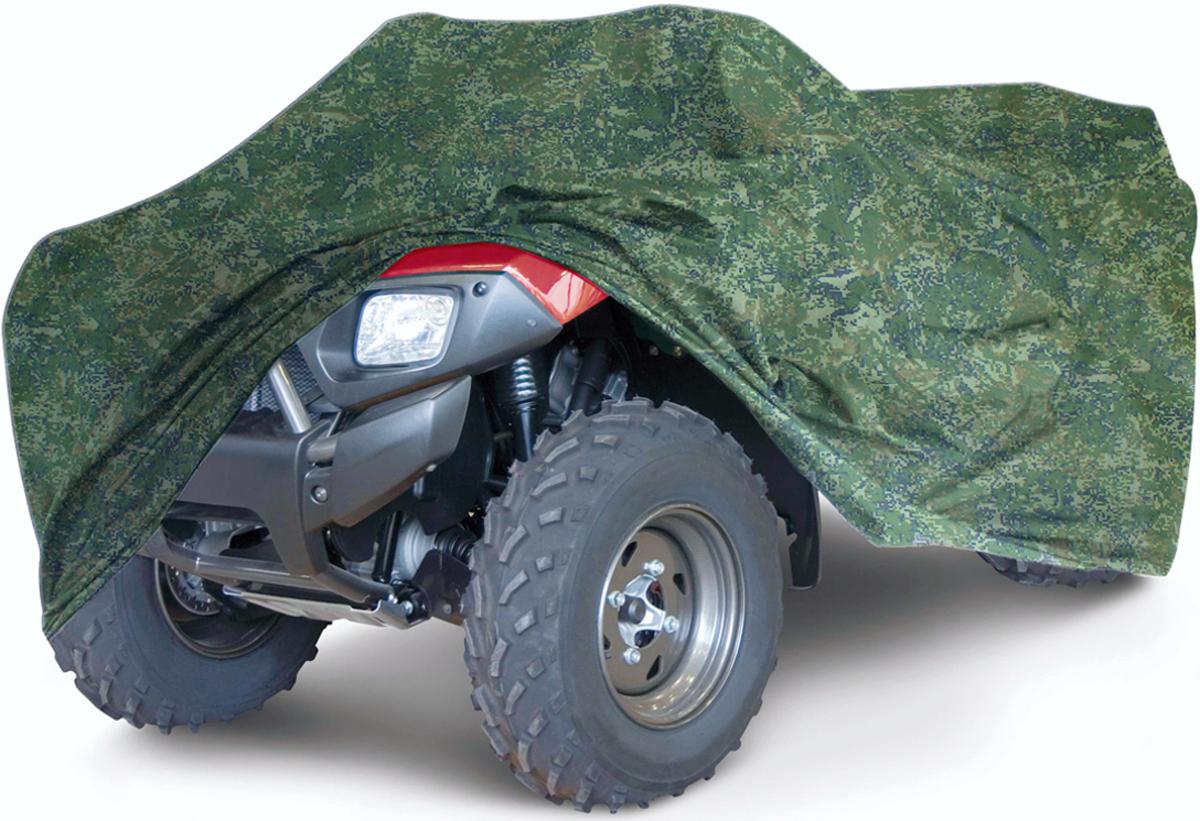Чехол для квадроцикла Tplus, универсальный, цвет: темно-зеленый камуфляж. Размер XL (280 х 140 х 120 см). T002045T002045Универсальный чехол Tplus, изготовленный из ткани оксфорд плотностью 600 г/м2, защитит квадроцикл от пыли, песка, грязи и пыльцы, снега и льда. Резинка по краю изделия, 3 эластичных фиксатора и6 петлей для крепления под днищем позволяют плотно зафиксировать чехол на транспортном средстве. Чехол дополнен светоотражающими элементами на задней части и лючком для заправки. Чтобы любое транспортное средство служило долгие годы, необходимо не только соблюдать все правила его эксплуатации, но и правильно его хранить. Негативное влияние на состояние мототехники оказывают прямые солнечные лучи, влага, пыль, которые не только могут вызвать коррозию внешних металлических поверхностей, но и вывести из строя внутренние механизмы транспортных средств. Необходимо создать условия для снижения воздействия этих негативных факторов. Именно для этого и предназначен чехол. Мешок для транспортировки и хранения чехла входит в комплект.