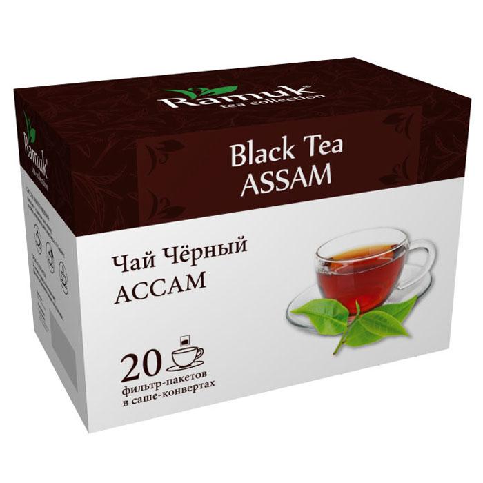 Ramuk чай черный в пакетиках, 20 шт101246Ассамский чай (Assam) - сорт черного крупнолистового чая, выращиваемого на северо-востоке Индии в долине реки Брахмапутры. Ассам легко узнать по специфическому, пряному, немного цветочному аромату с необычными для черного чая медовыми нотками. Прекрасно сочетается с молоком, сахаром и лимоном, но для более полного удовольствия от ассамовского послевкусия, лучше этого избежать. В Великобритании Ассам употребляется в качестве чая к завтраку (англ. breakfast tea).