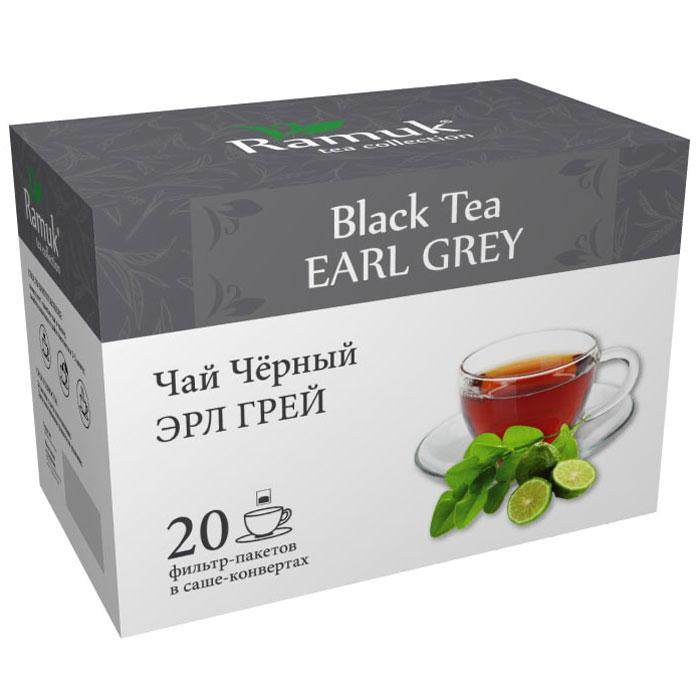 Ramuk чай черный с ароматом бергамота в пакетиках, 20 шт0120710Чай черный Королевский Эрл Грей. Один из самых распространенных сортов ароматизированного черного чая. В классическом виде Эрл Грей представляет собой черный чай с добавлением масла, полученного из кожуры плодов бергамота - цитрусового растения, внешне похожего на грушу и очень богатого эфирными маслами. Эрл Грей обычно пьют без добавления молока, чтобы в полной мере насладиться уютной атмосферой традиционного английского чаепития.