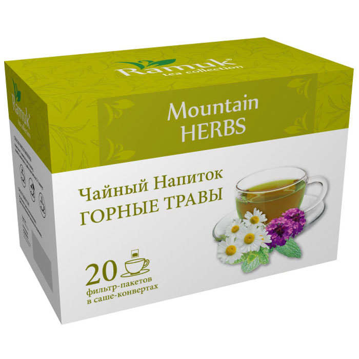 Ramuk чайный напиток горные травы в пакетиках, 20 шт00-00000392Чайный напиток из натуральных горных трав. Смесь натуральных трав MOUNTAIN HERBS, тщательно приготовленная профессиональными ти-тестерами, отличается неповторимым, аутентичным вкусом и ароматом. Особая технология производства сохраняет все полезные свойства целебных трав, что делает напиток уникальным с точки зрения сочетания пользы для здоровья и вкусовых качеств.