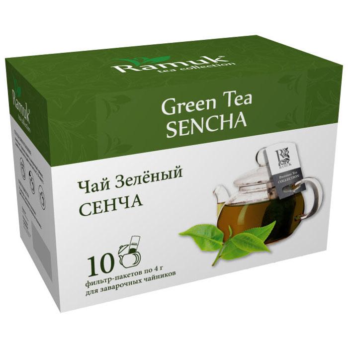 Ramuk чай зеленый, 10 шт00-00000397Китайский традиционный зеленый чай Сенча - очень качественный сорт зеленого чая. Его собирают вручную в середине весны. Листья Сенча темно-зеленого цвета и имеют интересный игольчатый вид. Уникальная техника приготовления чая позволяет сохранить максимум витаминов и микроэлементов. Настой имеет глубокий, изумрудный цвет, обладает тонким ароматом и нежным вкусом.